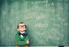 Что такое билингвизм и какое отношение он имеет к нам
