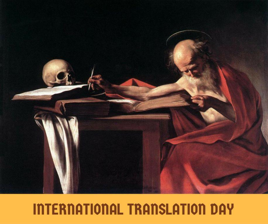 международный день переводчика - когда отмечают