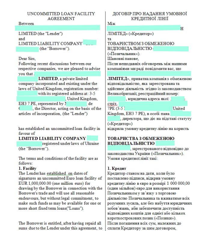Фото 1 перевода договора в две колонки