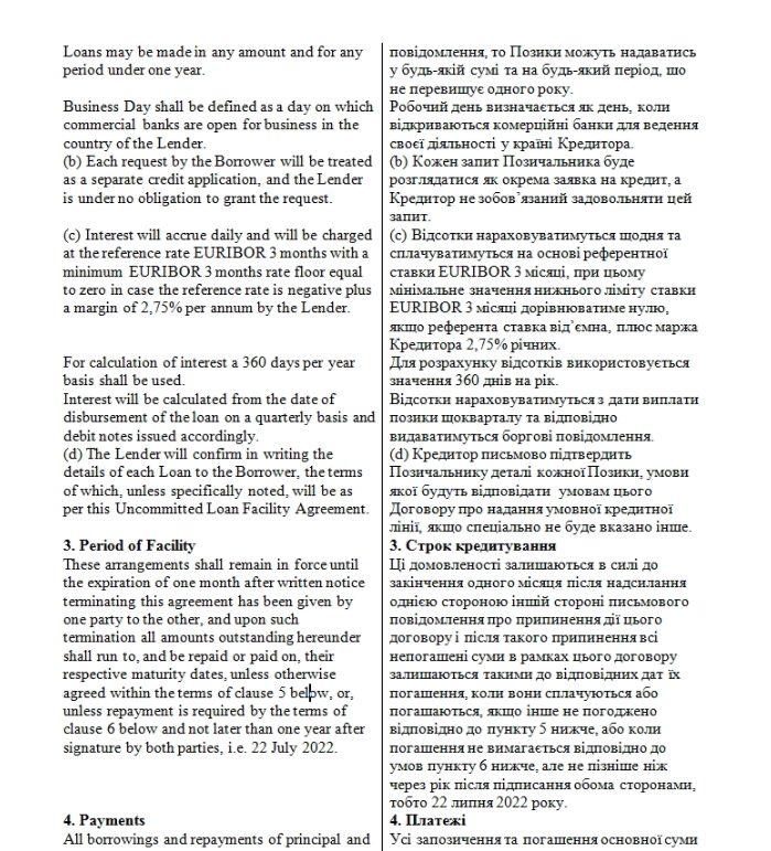 Фото 2 перевода договора в две колонки
